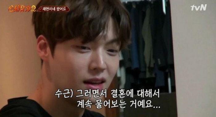 Ahn Jae Hyun Reveals Reason Why Ku Hye Sun Agreed To Marriage