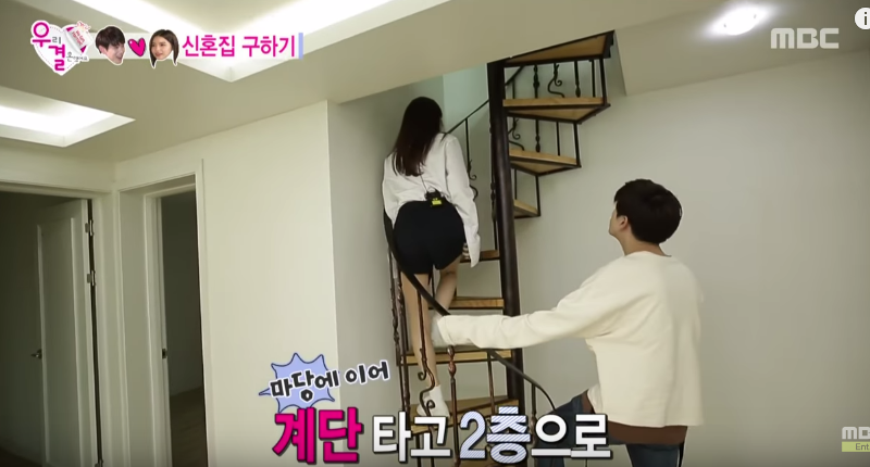 """Eric Nam Proves Once More That Chivalry Is Not Dead On """"We Got Married"""""""