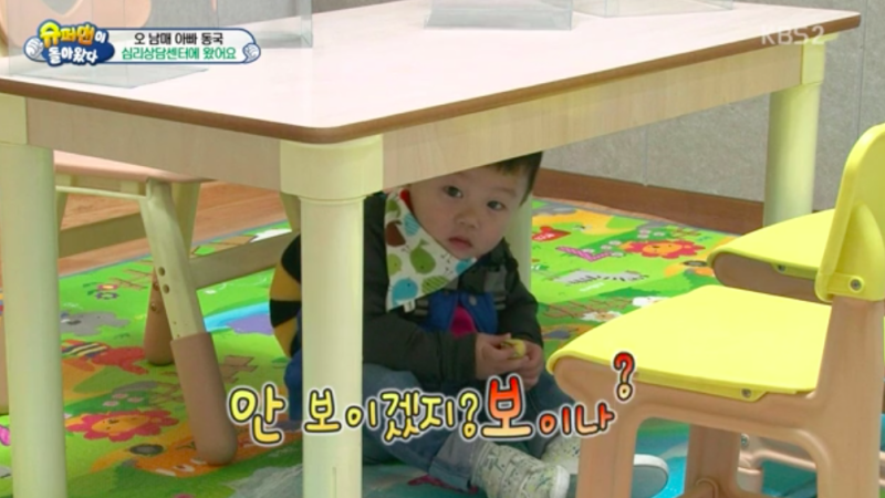 """Daebak Wows With His Problem Solving Skills On """"The Return Of Superman"""""""