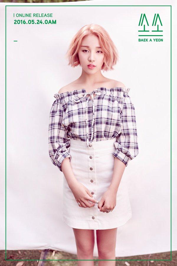 baek ah yeon 3