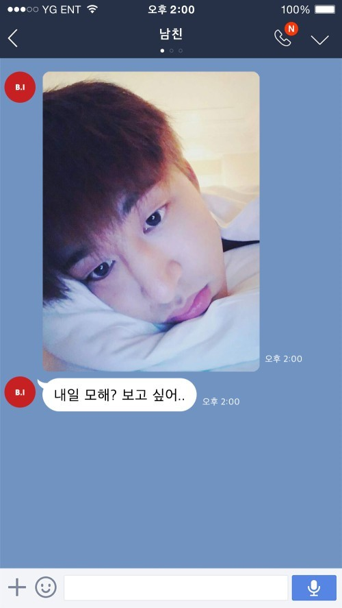 Update: iKON's B.I Reveals Cute And Mysterious Teaser Image