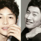 """Song Joong Ki To Cameo In Lee Kwang Soo's Web Drama """"The Sound of Your Heart"""""""