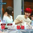 "Update: EXO's Chen And Chanyeol Go Up Against EXID's Solji And Hani In ""Sugar Man"" Preview"