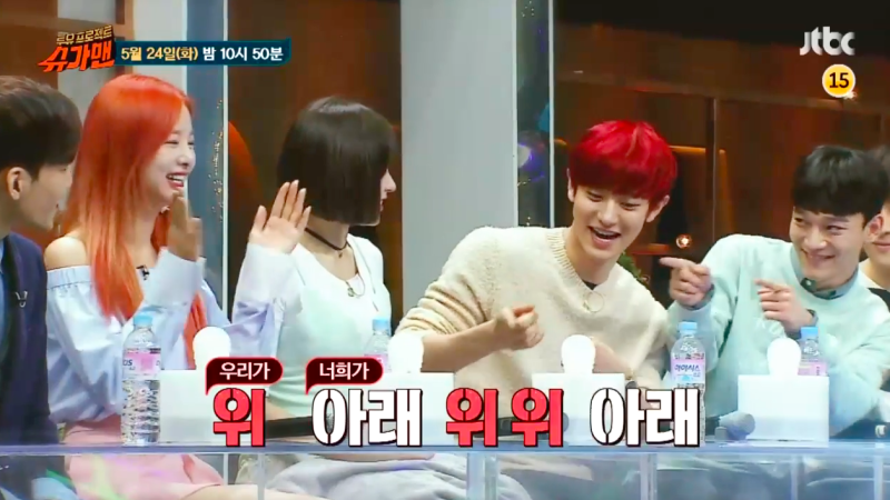 """Update: EXO's Chen And Chanyeol Go Up Against EXID's Solji And Hani In """"Sugar Man"""" Preview"""