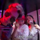 WATCH: Lee Hi And Akdong Musician Get Lit In Karaoke Room