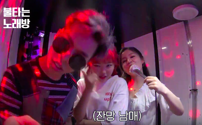 WATCH: Lee Hi And Akdong Musician Get Lit In Karaoke Room