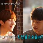 """Watch: INFINITE's L Makes Kim Min Suk A Promise On """"Celebrity Bromance"""""""
