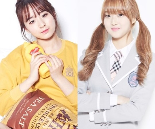 Star Empire Exhibits More Info Of Upcoming Girl Organization With Shim Chae Eun And Han Hyeri