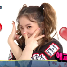 """Watch: Lee Hi Lets Loose In Preview For First-Ever """"Weekly Idol"""" Appearance"""