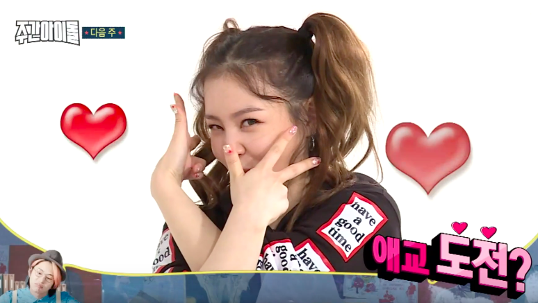 Watch: Lee Hi Lets Loose In Preview For First-Ever Weekly Idol Appearance