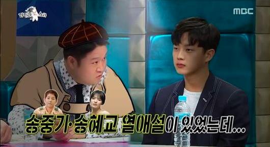 Actor Kim Min Suk Addresses Song Joong Ki and Song Hye Kyo Dating Rumor On Radio Star