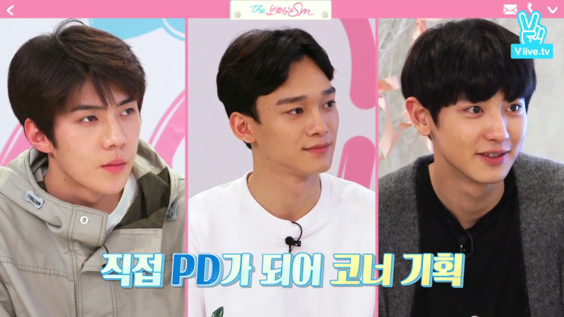 EXOs Sehun, Chen, And Chanyeol Compete For Their Own Featured Corner On The Viewable SM