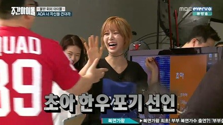 "AOA's Choa and Chanmi Cannot Handle Their Old Videos On ""Weekly Idol"""