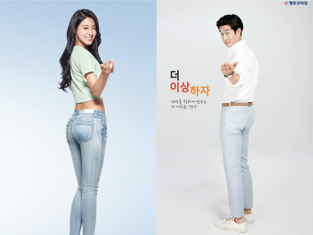Hilarious Parody Of AOAs Seolhyuns Famous Backside Photo Goes Viral