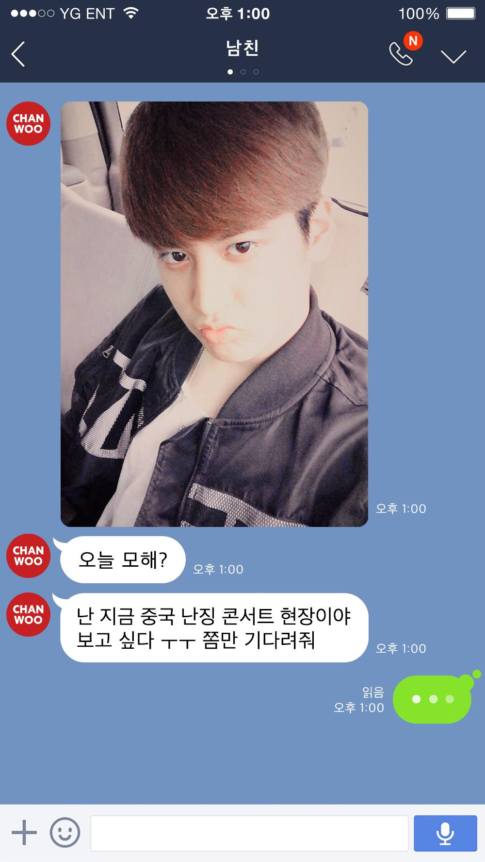 iKON Chanwoo teaser
