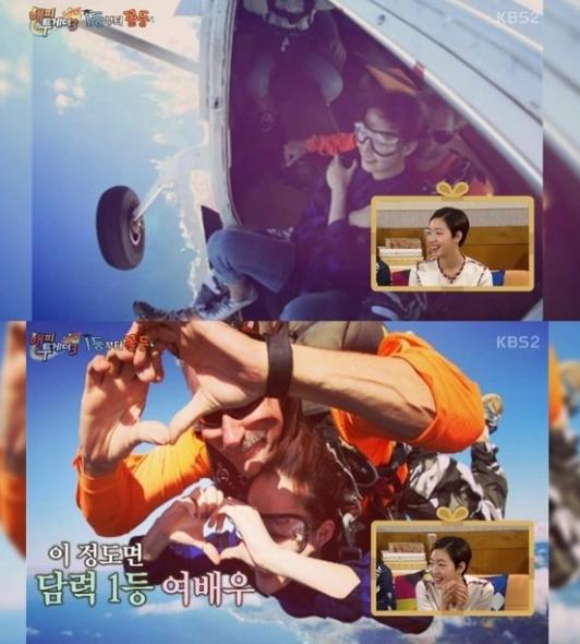 kim go eun happy together 3 4