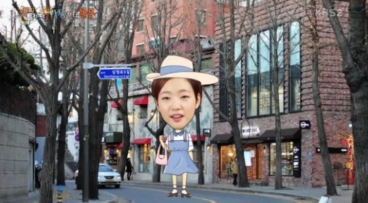 kim go eun happy together 3 6