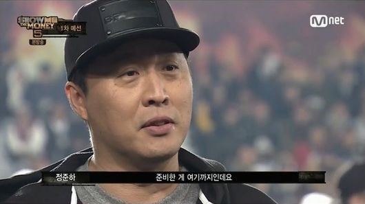 Jung Joon Has Show Me the Money 5 Audition Results In?