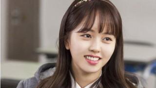 kim so hyun page turner