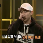 """Zico's Brother, Taewoon Sheds Tears At Second Round Of """"Show Me The Money 5″"""