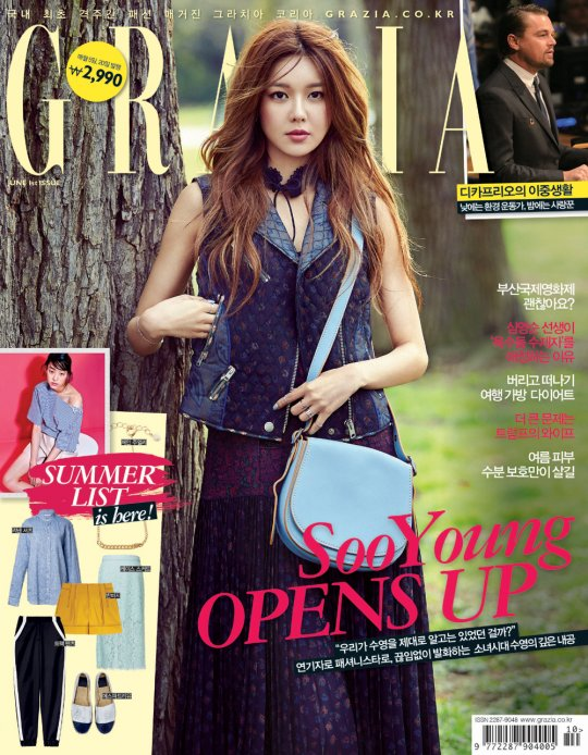 Girls Generations Sooyoung Talks About Her New Drama Role With Grazia