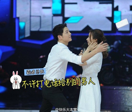 Song Joong Ki Happy Camp 5