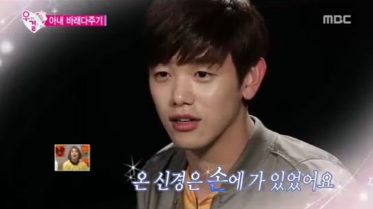 Eric Nam Confesses He Wanted To Hang Solars Hand On We Got Married