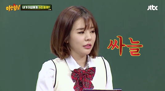 Heechul Throws Shade At Sunny When She Talks About Going On Trips With Boyfriends