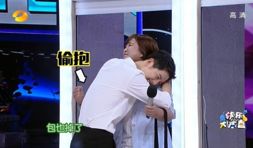 Chinese Variety Show Records Its Highest Ratings Of The Year With Song Joong Ki Episode