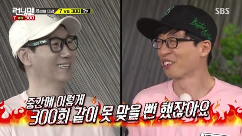 Yoo Jae Suk Exhibits Ji Suk Jin Almost Didnt Make It To 300 Episodes On Running Man