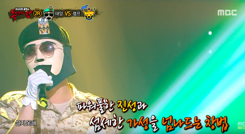 "Watch: Contestant With ""Descendants Of The Sun""-Inspired Mask Shocks Audience On ""King of Mask Singer"""