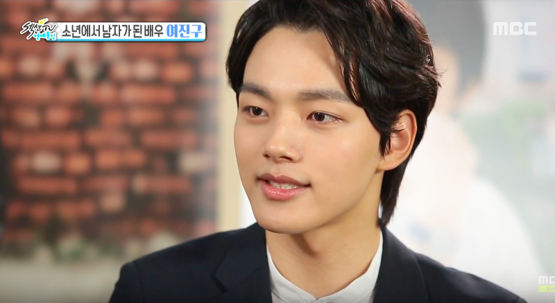 Yeo Jin Goo Talks About Ideal Girl He Would Like To Date