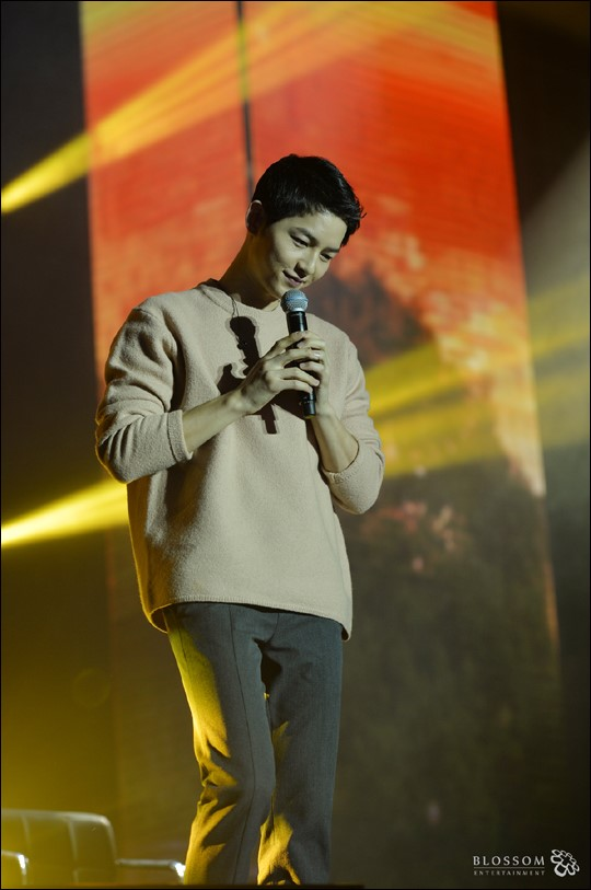 Song Joong Ki Wuhan