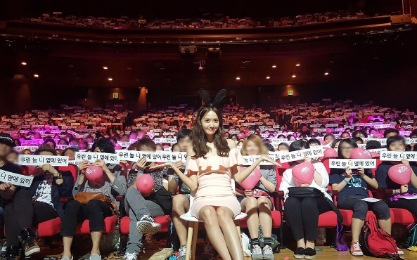 Girls Generations YoonA Celebrates Her Birthday Early With Fans