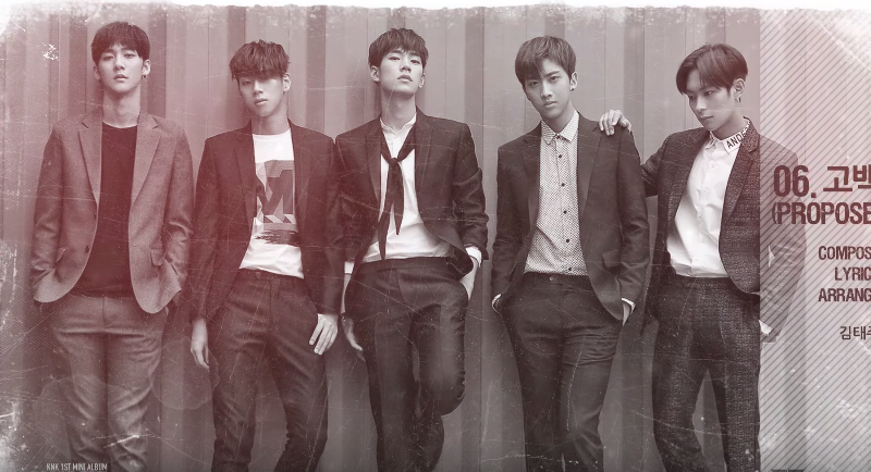 "Update: KNK Previews Highlights Of 1st Mini Album ""Awake"""