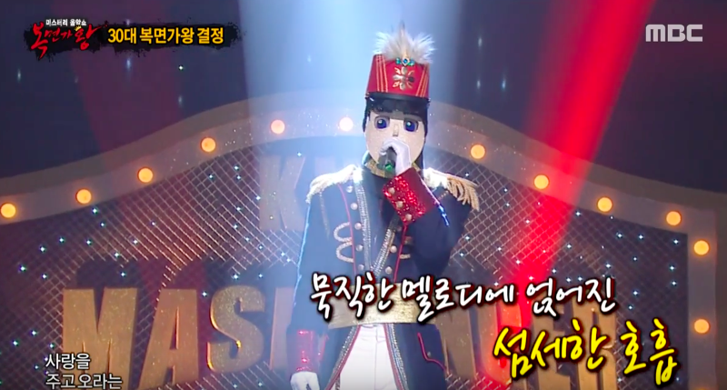 Our Neighborhood Music General Attempts To Defend His Throne On King of Mask Singer