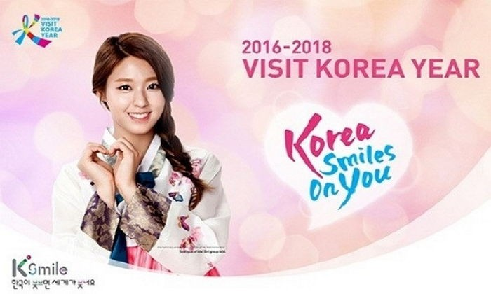 AOA's Seolhyun Removed From Visit Korea Committee Official Site And Social Media