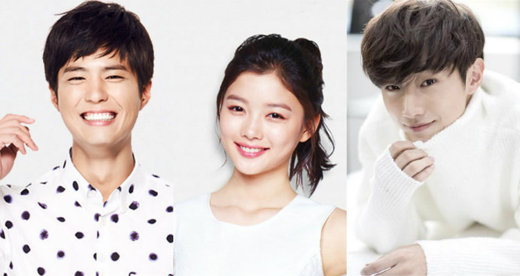 B1A4s Jinyoung Can evenConnect Park Bo Gum And Kim Yoo Jung For A Love Triangle in New Drama