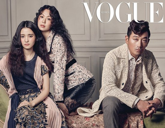 Kim Min Hee, Ha Jung Woo, And Kim Tae Ri Are Mesmerizing In New Vogue Pictorial
