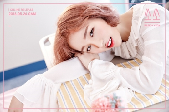 "Baek Ah Yeon Sweeps Music Charts With ""So So"""