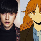 """""""Cheese in the Trap"""" Producer Talks Progress In Casting Female Lead Opposite Park Hae Jin"""