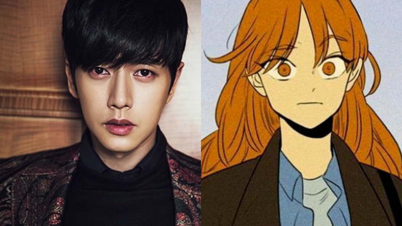 Cheese in the Trap Producer Talks Progress In Casting Female Lead Opposite Park Hae Jin