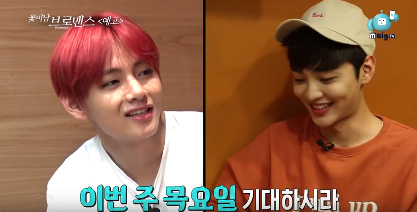 "BTS's V And Actor Kim Min Jae Reunite For ""Celebrity Bromance"""