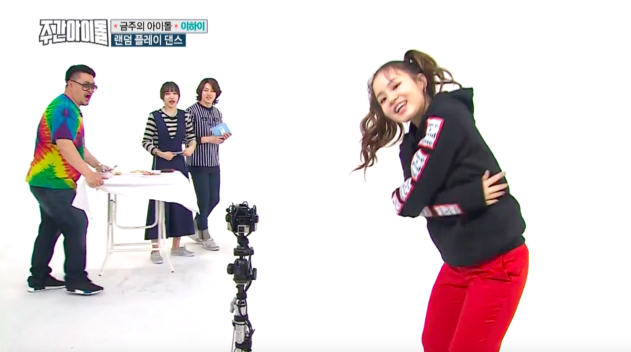 "Watch: Lee Hi Shows Off Her Swag While Dancing To BIGBANG Tracks On ""Weekly Idol"""