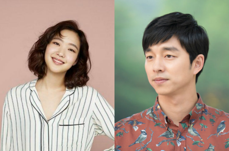 "Kim Go Eun May Join Gong Yoo In ""Descendants Of The Sun"" Writer's New Drama"