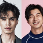 Lee Dong Wook Considers Joining Gong Yoo In Highly Anticipated Drama