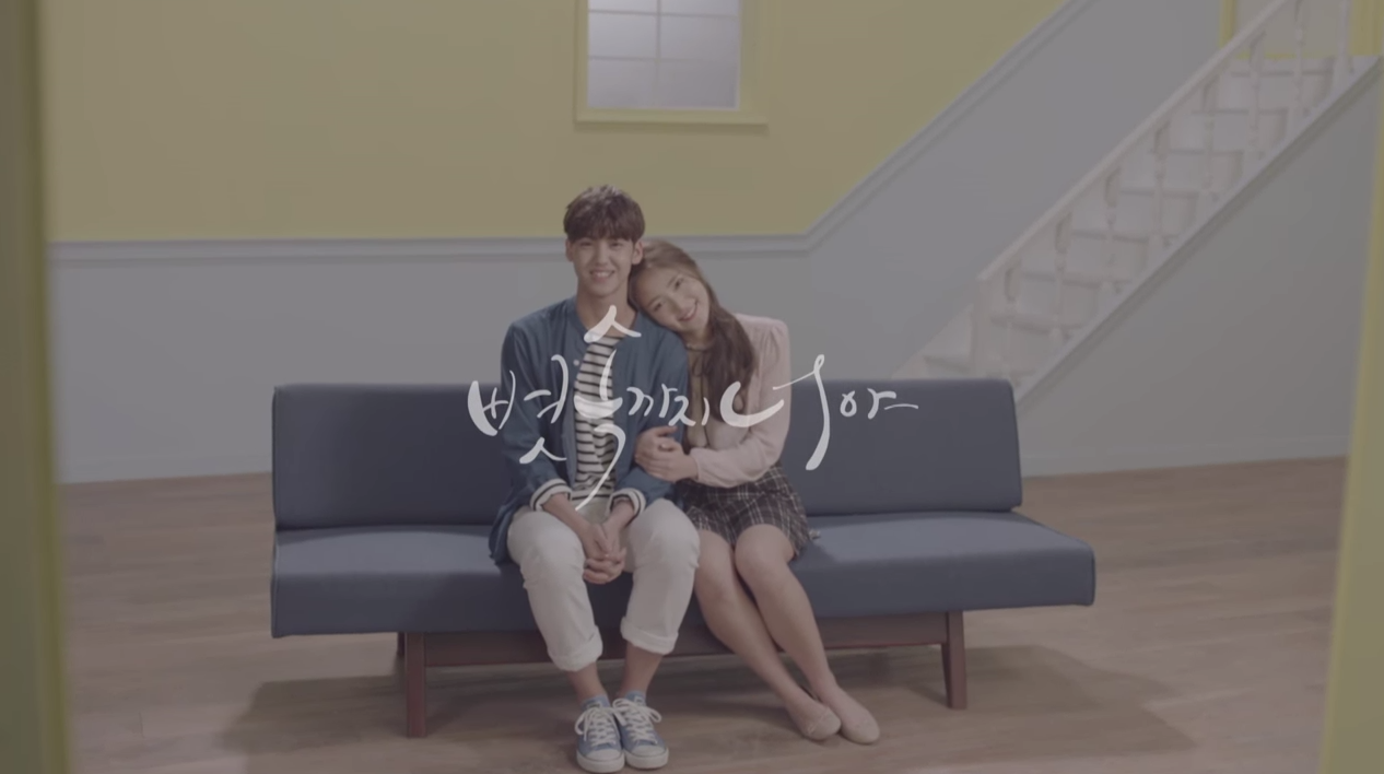 Watch: Song Yu Vin Teases First Solo Single Music Video