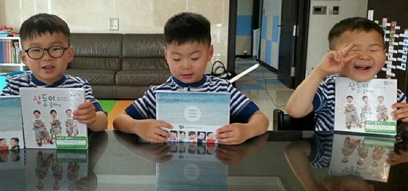 Song Triplets Recent Photo Shows Their Impressive Growth