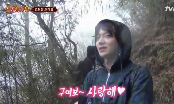 New Journey to the West Ahn Jae Hyun 2