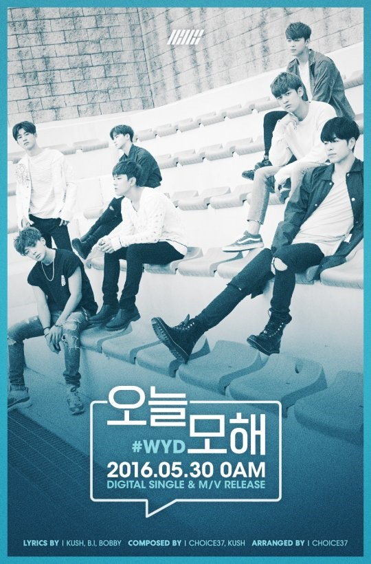 "iKON Drops Teaser Poster For New Digital Single ""WYD"""